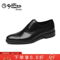 金利來(goldlion)男鞋時尚都市輕質系帶鞋耐磨正裝皮鞋50293002701A-黑色-39碼