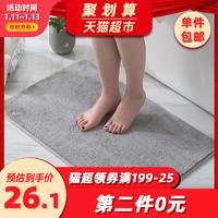 高鶴加大超長纖維絨浴室衛生間客廳門口吸水防滑地墊腳墊45*70