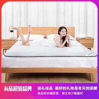 佳尼特智能恒溫水暖床墊 1.8mx2m