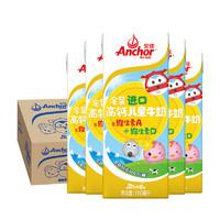 新西蘭進口安佳金裝兒童奶190ml*27盒整箱
