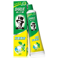 京東PLUS會員 : DARLIE 黑人 雙重薄荷牙膏 120g  *2件