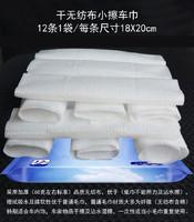 WRC洗車毛巾吸水加厚擦車巾專用毛巾雙層縫隙除塵汽車洗車工具