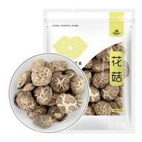 少慧 花菇200g 福建寧德特產食用菌香菇蘑菇山珍干貨 *2件