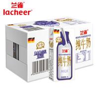 德國原裝進口蘭雀脫脂純牛奶1L*12盒整箱裝特批價網紅營養早餐奶