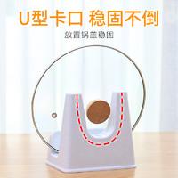 茶花 坐式鍋蓋架 14.5cm