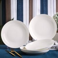 忠誠 陶瓷圓形裝菜盤子 4個裝