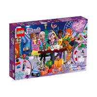 LEGO 樂高 好朋友系列 41382 圣誕倒數日歷