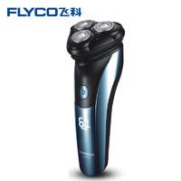 FLYCO 飛科 FS313 電動剃須刀