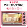 格蘭仕X1R電烤箱42L大容量家用烘焙多功能全自動小型蛋糕烤箱正品