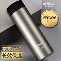 哈爾斯(HAERS) 哈爾斯保溫杯男士女情侶商務車載真空不銹鋼直身杯子水杯學生茶杯 駝色 420ML
