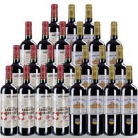泰和酩莊 一生一世紅酒 法國進口名莊干紅葡萄酒 一年/每月2支 *3件