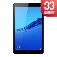 華為(HUAWEI) M5青春版 8英寸智能語音平板(4G內存/128G存儲 通話版) 深空灰