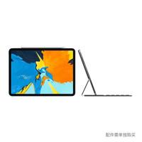 Apple iPad Pro 11英寸平板電腦 2018款(256G WLAN版/全面屏/A12X芯片/FaceID MTXR2CH/A)銀色
