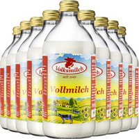 德質德國原裝進口全脂牛奶非脫脂高鈣兒童成人早餐純牛奶9瓶整箱