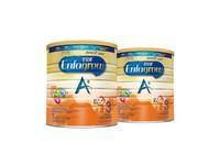 MeadJohnson 港版 美贊臣 奶粉 3段 900g 2罐裝
