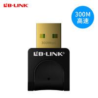 必聯B-LINK 300M筆記本無線網卡