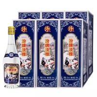 汾酒集團 白酒 汾牌淡雅 典藏 清香型 53度 475ml*6瓶 整箱裝 *3件