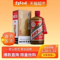 88VIP專享:貴州茅臺酒精品53度500ml