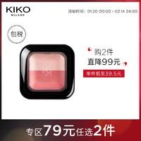 KIKO干湿两用双色烘焙眼影 官方正品