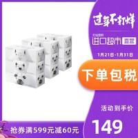 日本进口妮飘nepia鼻子贵族纸巾盒装抽纸餐巾纸200抽*9盒 *3件