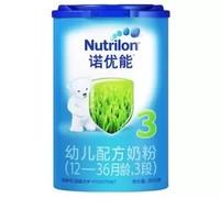 Nutrilon 諾優能 嬰兒配方奶粉 中文版 3段  800g