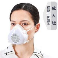 邁盾(MAIDUN) 活性炭專用面罩 成人款-206白+3片濾芯
