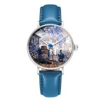 Guy Laroche 姬龙雪 Art Watches 艺术表系列 GA1001F-01 女士手表腕表