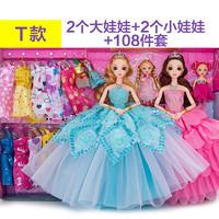 菲妮朵兒芭比娃娃套裝夢想豪宅大禮盒兒童女孩過家家玩具婚紗禮服布可愛公仔帶衣服益智兒童玩具3歲以上 *2件