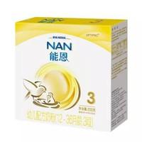 雀巢(Nestle)能恩3段200g體驗裝+湊單品