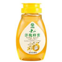 京東PLUS會員 : 老山 綠色食品洋槐蜂蜜 400g *2件
