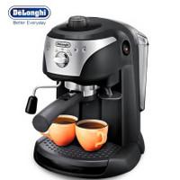 Delonghi 德龍 EC221.B 半自動咖啡機