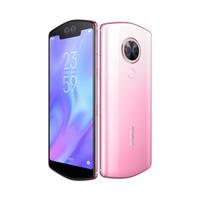 20点开始:Meitu 美图T9 智能手机 4GB 128GB 幻彩粉