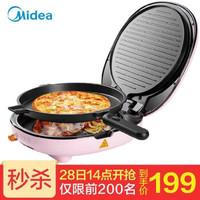 美的(Midea)電餅鐺  JK30P202