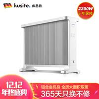 庫思特kusite 德國品牌 取暖器/電暖器/電暖氣/暖風機家用 節能客 熱器移動地暖S3