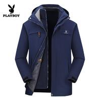 Playboy VIP Collection 花花公子 沖鋒衣防風防水男士外套