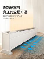 美的電暖氣踢腳線取暖器家用客廳節能速熱省電暖風機電暖器烤火器
