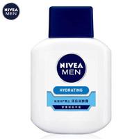 妮維雅(NIVEA) 男士護膚乳液面霜 男士須后潤膚露100G *2件