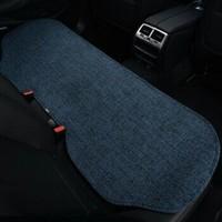 恒享汽車坐墊 單片  辦公室通用座椅墊四季墊子透氣無靠背小方墊 *3件