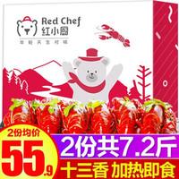 紅小廚小龍蝦 十三香中號4-6錢34-50只  1.8kg *2件
