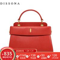 迪桑娜DISSONA手提包女新品歐美風牛皮殺手包單肩包女 紅色
