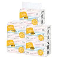 妮飄(Nepia) 抽取式面紙hello kitty嬰兒抽紙三層綿柔紙巾70抽*15包 *3件