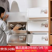 百露翻蓋收納箱2個裝衣服雜物塑料儲物箱兒童玩具整理箱 雙開蓋2個裝(透明磨砂蓋) *3件