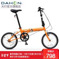 DAHON大行新款YUKI折叠自行车16寸通勤男女式学生自行车上班族单车KT610 橙色 *4件