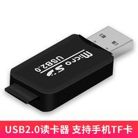 多合一USB3.0高速四合一读卡器sd卡车载万能CF相机内存卡tf安卓typec手机电脑通用