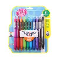 PaperMate 缤乐美 300RT 经典圆珠笔 10色套装