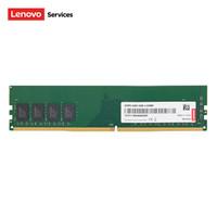 聯想(Lenovo) DDR4 2400 4GB 臺式機內存條
