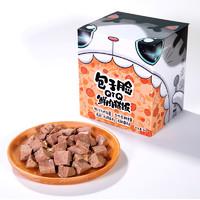 QTQ包子臉鮮肉貓飯幼貓妙鮮包鮮貓糧英短增肥發腮營養濕糧包主食