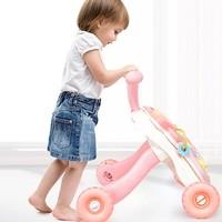 youwo 有我 二合一嬰兒早教學步車