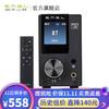 S.M.S.L 雙木三林   AD18全數字解碼功放80W兩聲道光纖USB同軸藍牙NFC可遙控 黑色