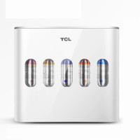 TCL TJ-GU0501J 家用直飲前置凈水器